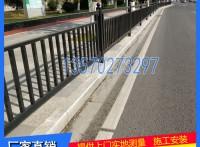 厂家生产深圳道路防护栏 市政道路护栏 河源公路甲型护栏
