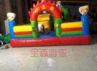 小孩子喜欢玩的充气城堡滑梯游乐设备
