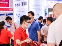 2021广州国际包装工业展览会