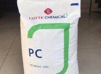 PC聚碳酸酯PC-1100韩国乐天化学高刚性透明光学级通用