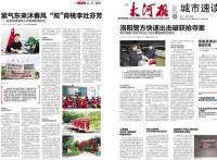 河南高校校报印刷大学院报印刷学习报印刷