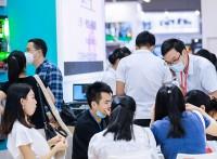 2021广州国际金属包装机械设备展览会