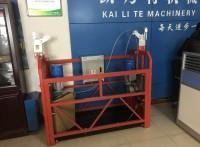 广州电动吊篮出租 630热镀锌电动吊篮 吊篮提升机