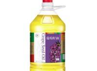 葡萄籽油厂家代工葡萄籽油礼品团购
