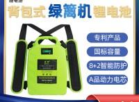 绿篱机锂电池,锂电池组定制,园林工具锂电池