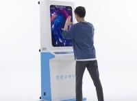 贵州遵义心理健康中心设备,智能呐喊宣泄仪,专业厂家现货直供