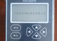 UHPH-200D型工业在线PH/ORP计
