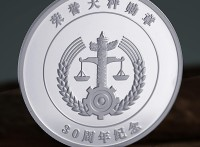 荣誉天平纪念章法官退休纪念品