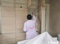 新房室内除甲醛机构化大阳光快速去除新装修的甲醛
