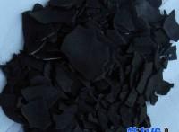供应印尼椰壳炭特力发地板椰壳炭化料