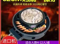 拾光火圆形烧烤火锅炉,定制燃气烤涮一体炉商用自助韩式烤肉炉