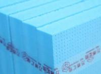 武汉万博汇佳保温材料保温板挤塑板聚苯板复合板砂浆