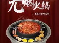 商用烧烤炉韩式自助烤肉炉下排烟电烤炉*涮烤一体锅定制