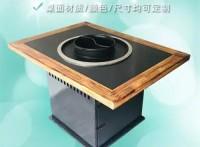 云南涮烤一体桌商用 烧烤桌 火锅桌 *