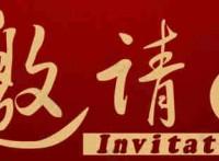 2021陕西智慧教育展览会,陕西教育装备展会,西安教育展