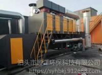 催化燃烧设备  蓄热式催化燃烧  催化燃烧厂家  顺洋环保