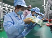 执行SMT贴片技术标准使生产规范化
