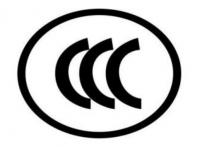 led顯示屏CCC認證辦理周期費用