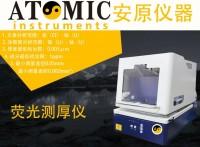 鍍層測厚儀檢測儀廠家供應,價格