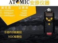 手持式VOC檢測儀的用途和使用場景