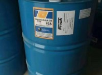 约克Frick#2a工业冷冻设备R22系统*润滑油新疆现货