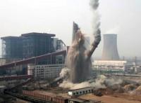 一級化工廠拆除資質化工廠拆除搬遷