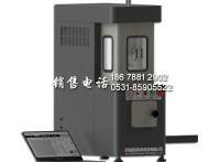 濟南斯派MMW-1F型砝碼加載摩擦磨損試驗機 生產廠家