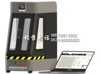 濟南斯派MPX-500型全自動銷盤式摩擦磨損試驗機 科研機構