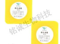 微孔濾膜 PES聚醚砜進口水系 47 50 60mm抽濾膜