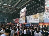2021中國(杭州)國際智能樓宇展覽會