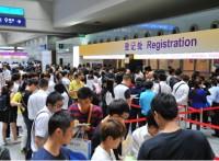 2021年8月深圳國際電商展覽會