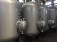 容积式水加热器 容积式换热器 容积式热交换器