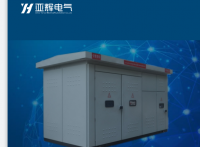 YHOXR非线性接地电阻柜