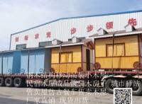 江西文青园林古建2020新款钢木结构移动吊装小木屋