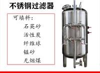 新鄭廠家直供工業水處理 鴻謙不銹鋼過濾器 貨源穩定