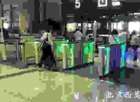 机场回流闸机通道,速通门