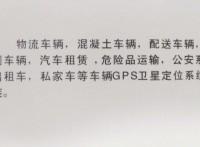 汽車北斗定位天津gps定位追蹤行車軌跡回放電子圍欄油量監控