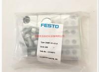 DAMT-V1-63-A费斯托气缸耳轴安装组件