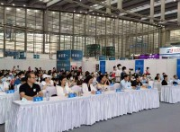 2022第十二屆深圳健康產業博覽會