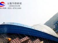 广东佛山钢模板供应仰拱模板