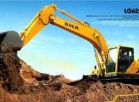 供应临工LG6220挖掘机加长臂打桩锤