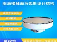 北海靈犀CG-62壓電式雨量傳感器 降雨量傳感器