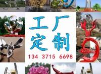 武漢大型玻璃鋼不銹鋼雕塑小品定制工廠園林景觀卡通仿銅泡沫雕塑
