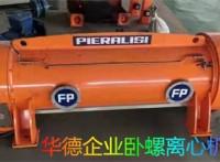 淄博福乐伟Z5E进口餐厨垃圾设备震动噪音大
