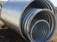 可定制钢波纹涵管 排水涵管 钢波纹涵管规格齐全