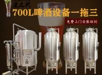 蓬莱康之兴一拖三大型精酿啤酒设备 小型啤酒设备价格 诚信经营