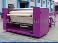 金屬制品熱轉印印花機 ?紡織布料制品燙印機