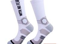 俊美隆男女子輪滑襪加厚防滑緩震