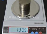 鐵鈷鎳鉻FeCoNiCr 可定制熔煉各種高熵合金懸浮熔煉