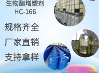 供应聚氨酯制品专用树脂替代品增塑剂 流动性好不析出 免费试样